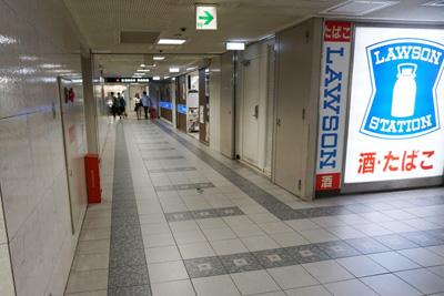 JR各線『大阪駅』からコリ研究所までその11