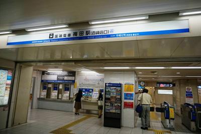 阪神線『大阪梅田駅』からコリ研究所までその1
