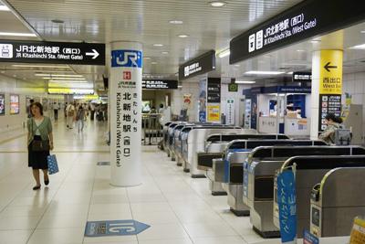 JR東西線『北新地駅』からコリ研究所までその1