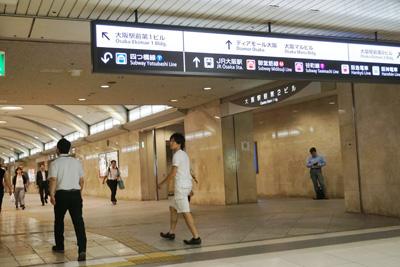 JR東西線『北新地駅』からコリ研究所までその5