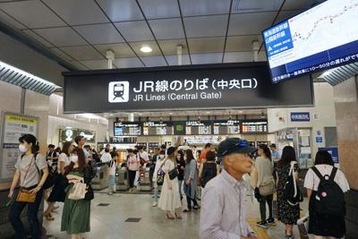 JR各線『大阪駅』からコリ研究所までその1