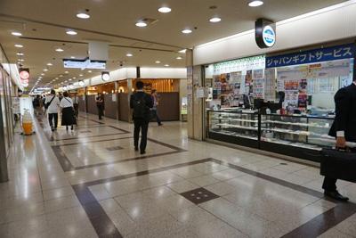地下鉄谷町線『東梅田駅』からコリ研究所までその4