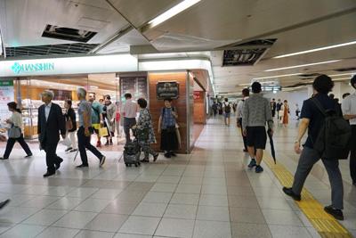 JR各線『大阪駅』からコリ研究所までその6