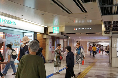 JR各線『大阪駅』からコリ研究所までその7