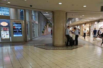 JR各線『大阪駅』からコリ研究所までその9