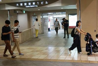 JR各線『大阪駅』からコリ研究所までその10