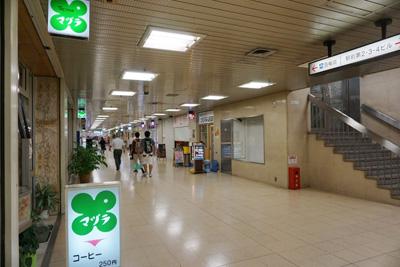 JR各線『大阪駅』からコリ研究所までその13