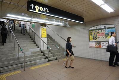 地下鉄谷町線『東梅田駅』からコリ研究所までその2