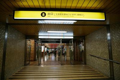 地下鉄谷町線『東梅田駅』からコリ研究所までその3