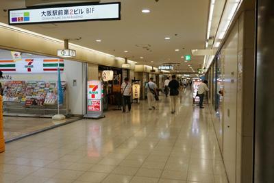地下鉄谷町線『東梅田駅』からコリ研究所までその5