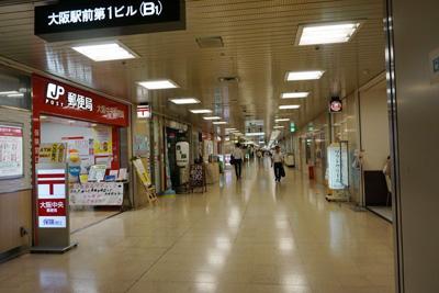 地下鉄谷町線『東梅田駅』からコリ研究所までその6