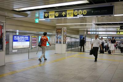 地下鉄四つ橋線『西梅田駅』からコリ研究所までその1