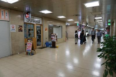 地下鉄四つ橋線『西梅田駅』からコリ研究所までその6